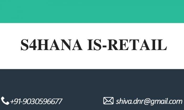 S4HANA IS RETAIL